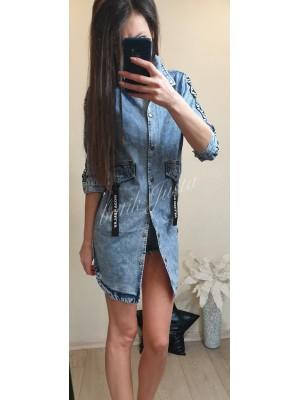 Katana dluga jeans  xs